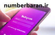 خرید شماره مجازی اینستاگرام سریع و آسان از همه کشورها