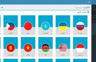 نمایندگی پنل شماره مجازی ارزان و اختصاصی تمام کشورها + ربات تلگرام